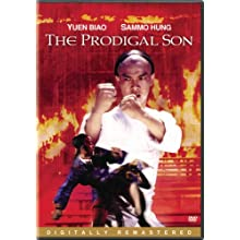The Prodigal Son (1993)