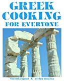 Greek Cooking for Everyone, Theoni Pappas and Elvira Monroe, 0933174616