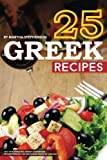 25 Greek Recipes%3A Try This Amazing Gre