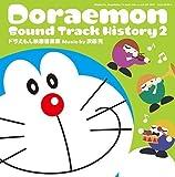 DORAEMON THE LEGEND SOUNDTRACK HISTORY 2(2CD) by COLUMBIA JAPAN