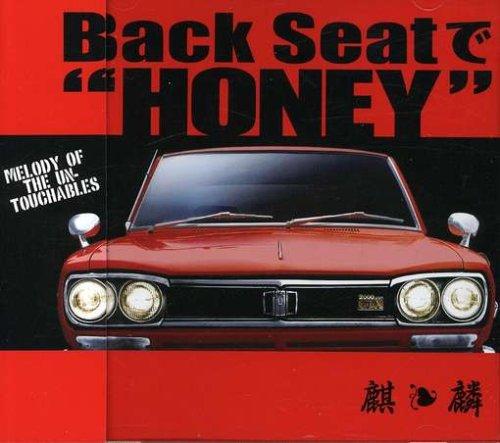 Back Seat De Honey
