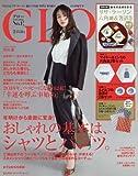 GLOW(グロー) 2018年 2 月号 雑誌