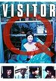 Visitor Q by Ken'ichi End??