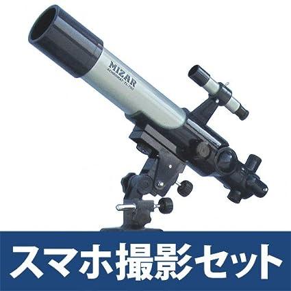 ミザール TL-750