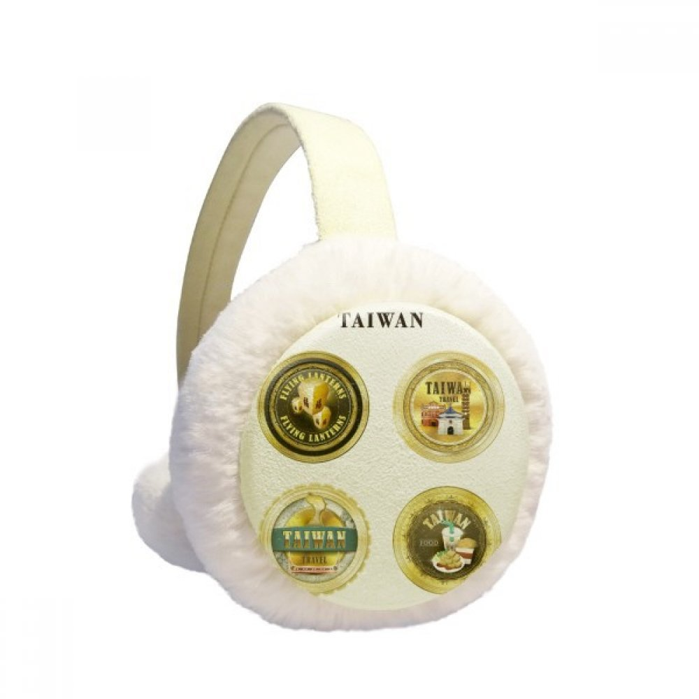 Logo Taiwan Features travel Winter Earmuffs Ear Warmers Faux Fur Foldable Plush Outdoor Gift