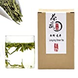 Cha Wu-[B] LongJing Green Tea,8.8oz/250g,Dragon Well Tea,Chinese Loose Leaf Green Tea Review
