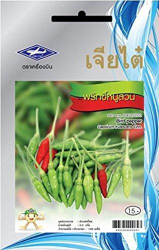 Chili Paste Net - Thai Hot Bird's Eye Chili Pepper Capsicum Ocimum from Thailand by Chia Tai 90 Seeds