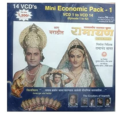 Classic Music Ramayan VCD Episode 1 to 42: Amazon in: Electronics