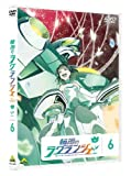 Animation - Rinne No Lagrange (Lagrange The Flower Of Rin-Ne) 6 [Japan DVD] BCBA-4273