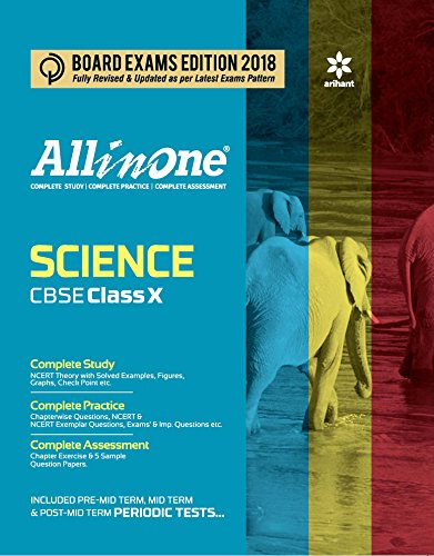 all in one science for class 10 old edition amazon in arihant