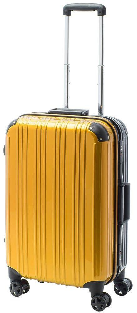 [アクタスツートンハード] ACTUS フレームタイプ スーツケース 約52L B01MXXQJWM イエロー イエロー