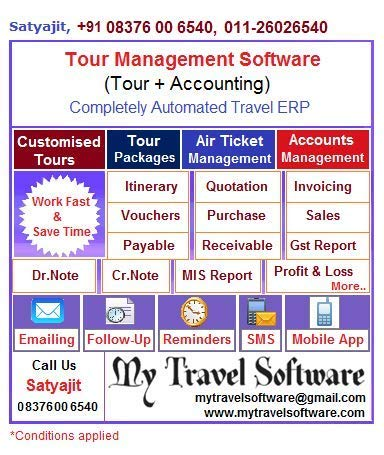 My Travel Software For Tour Management: Amazon in: Software