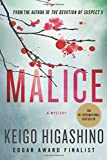 Malice: A Mystery (Detective Galileo Series)