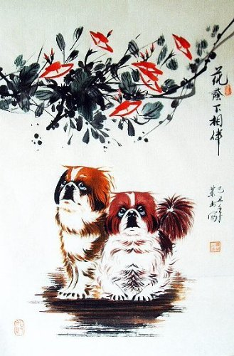 Two Dogs – 元中国動物アートワーク – Traditional Oriental水彩画 – アジアFineアート B00AEAED3G