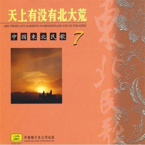 Song zi