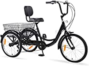Ey Adult Tricycle, 3 Wheel Bike Adult, Three Wheel Cruiser Bike 20/24/26 inch Wheels, 7 Speed, Adjustable Seat
