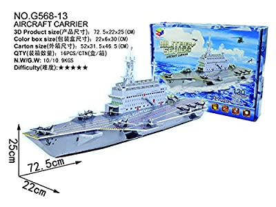 Aircraft Carrier 3D Puzzle, 120 Pieces