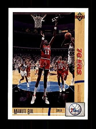 768893b0e 1991 Upper Deck   178 Manute Bol Philadelphia 76ers (Basketball Card)  Dean s Cards 8