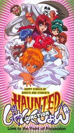 Amazon.co.jp: Haunted Junctio...