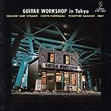 ギター・ワークショップ・イン・Tokyo