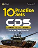 10 Practice Sets CDS Combined Defence Services Entrance Examination 2019