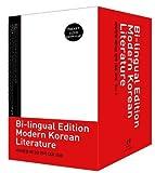 img - for Bi-lingual Edition Modern Korean Literature Set3(15 Volumes) by Kim So-jin (2013-01-01) book / textbook / text book