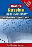 Berlitz: Russian Pocket Dictionary: Russian-English : English-Russian (Berlitz Pocket Dictionary)