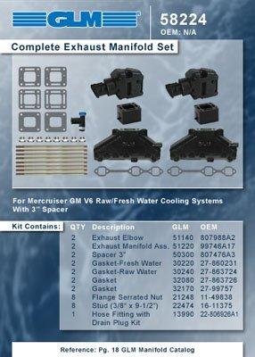 MERCRUISER COMPLETE EXHAUST MANIFOLD SET GM 4.3L V6 (CAST IRON) | GLM Part Number: 58224