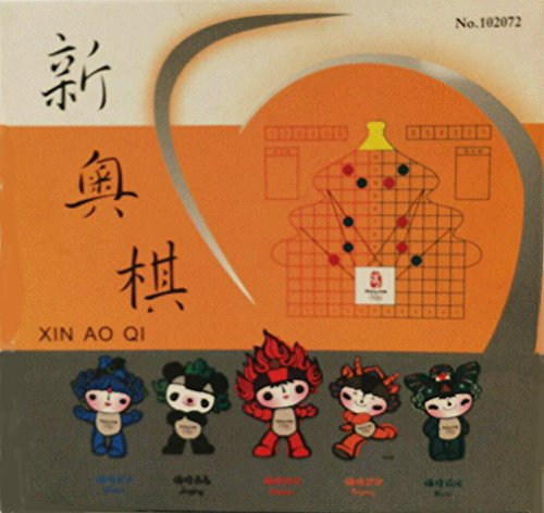 2008 China Beijing Olympic Games Mascot Board Game Xin AO Qi & Playing (Beijing Olympic Mascots)