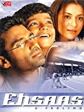 EHSAAS (English Subtitled)