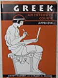 img - for Greek: An Intensive Course - Appendix book / textbook / text book