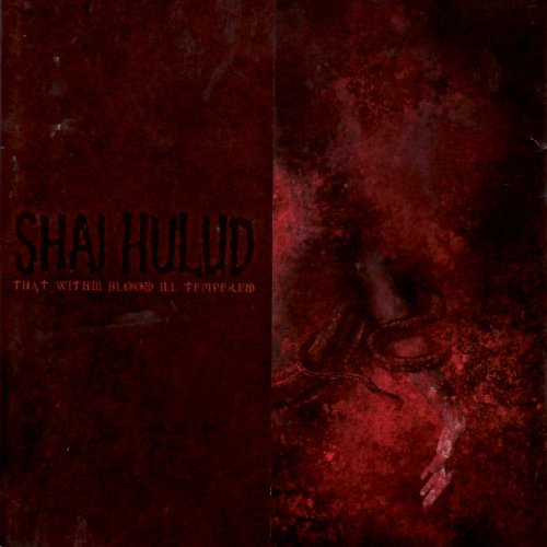 This Song: For The True And Passionate Lovers Of Music [Explicit] (Shai Hulud That Within Blood Ill Tempered)