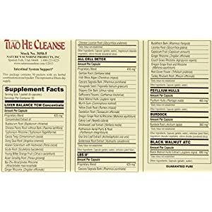 Nature's Sunshine Tiao He Cleanse-30 Packets