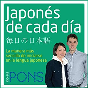 Japonés de cada día [Everyday Japanese] Audiobook