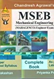 MSEB (Mahagenco) Electronics & TC/Mechanical/Electrical Engineering Complete Book