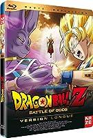 Dragon Ball Z : Battle of Gods - Le Film [Blu-ray]