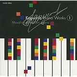 カプースチン:ピアノ作品集1