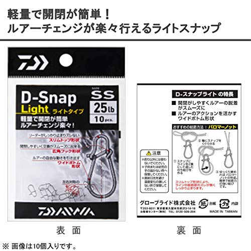 Daiwa Snap D-Snap Licht Typ S Slim Oberteil Form 35pieces von Japan Neu 1A3621