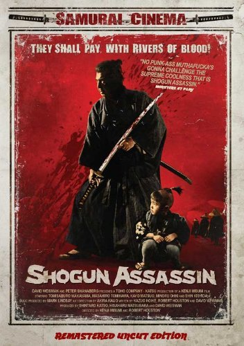Shogun Assassin Poster Movie (27 x 40 Inches - 69cm x 102cm) (1980) (Danish Style A)