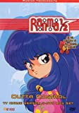 Ranma 1/2 - Outta Control - The Complete Fourth Season Boxed Set