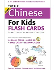 Tuttle More Chinese for Kids Flash Cards Traditional Edition: [Includes 64 Flash Cards, Audio CD, Wall Chart & Learning Guide]