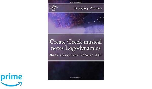 Amazon com: Create Greek musical notes Logodynamics: Book Generator