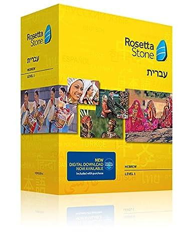 Buy Cheap Rosetta Stone - Learn Hebrew (Level 1, 2 & 3 Set)