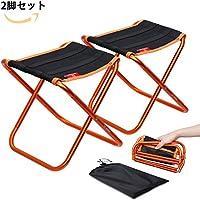 SANMIO アウトドアチェア 折りたたみ 椅子 2脚セット 超軽量300g 耐荷重85kg コンパクト イス MINI 携帯便利 アルミニウム合金 簡単に収納 組み立て 収納袋付 お釣り 山登り キャンプ用