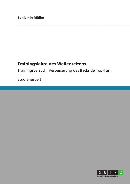 Download Trainingslehre des Wellenreitens (German Edition) ebook