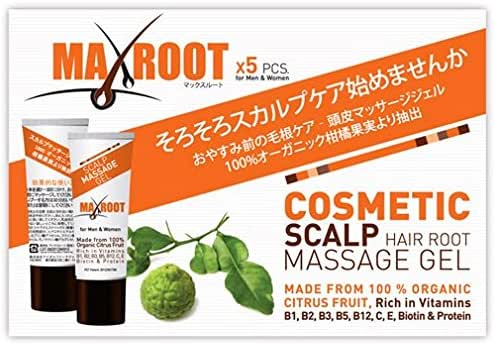 MaxRoot Hair Serum by MaxRoot 1 box 1-2 months supply 1.75oz men & women