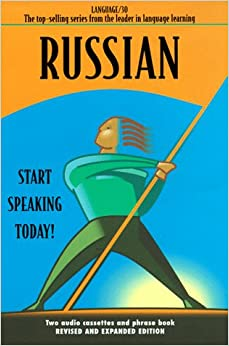 Russian: Start Speaking Today!