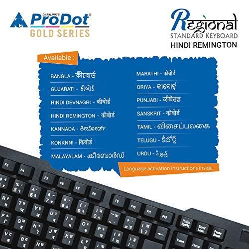 ProDot (Gold Series) KB-297rs USB (Hindi Remington) Standard Keyboard  (Color: Solid Black)