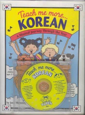Teach Me More Korean (Paperback & Audio CD) (Korean Edition) by Brand: Teach Me Tapes