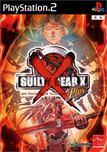 Guilty Gear X Plus [Japan Import]